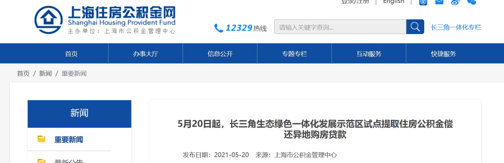 苏州这个区域紧跟园区,开启了沪苏同城化加速模式!